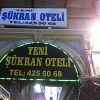10/7/2013 tarihinde Gülşah İ.ziyaretçi tarafından Sükran Otel'de çekilen fotoğraf