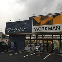 Photo taken at ワークマン 川崎明津店 by haikannya on 11/18/2015