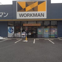 Photo taken at ワークマン 川崎明津店 by haikannya on 2/20/2014