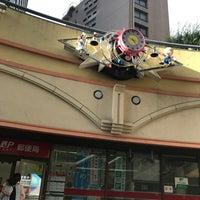 Foto tomada en 中野サンクォーレ内郵便局 por K C. el 8/16/2018