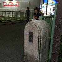 Photo taken at 寺斉橋 by K C. on 9/4/2016