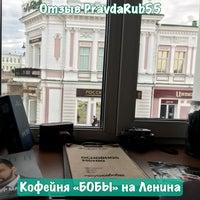 Photo prise au Бобы par PravdaRub55 le6/29/2018