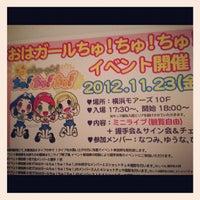 Photo taken at 横浜モアーズ屋上 by ちぇば on 11/23/2012