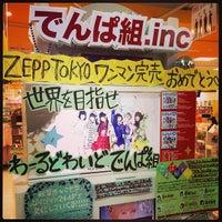 1/19/2013 tarihinde ちぇばziyaretçi tarafından Tower Records'de çekilen fotoğraf