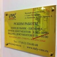 Visa Center Villasimius a Mosca Sito Ufficiale