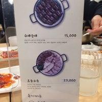 Photo taken at 양산국밥 by HL on 2/29/2016