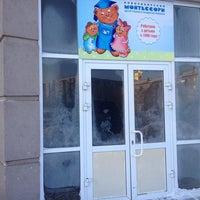 Photo taken at Центр Раннего Развития Детей Монтессори by Екатерина П. on 1/13/2014