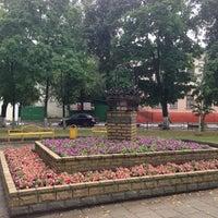 Photo taken at Памятник Корзине by Nikolay G. on 7/15/2013