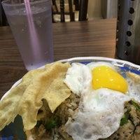 Photo taken at Restoran Al-Rafi Bistro by Nora A. on 1/13/2017