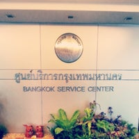 Photo taken at Huai Khwang District Office by Nut C. on 8/6/2014