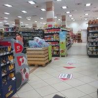 Photo taken at Kistelek by Zsolt M. on 6/28/2014