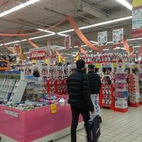 Foto scattata a Auchan da Maria Erlange Sposata H. il 3/29/2013