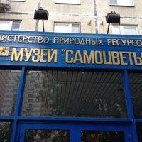 Photo taken at Музей Самоцветов by Алексей Н. on 6/13/2016