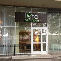 "Photo taken at Ресторан ""Leto"" by Глеб😳 А. on 9/27/2013"
