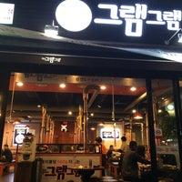 Photo taken at 그램그램 by 전범(John) 조. on 5/1/2014