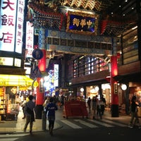 Photo taken at Yokohama Chinatown by Amos P. on 3/19/2013