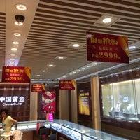 Photo taken at 中国黄金 佛山禅城分店 by Shian109 on 9/27/2013