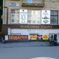 Снимок сделан в Эксклюзивные подарки пользователем Сергей Ю. 5/29/2013