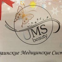 Photo taken at UMS Украинские Медицинские Системы by Sergiy R. on 5/28/2013