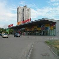 Photo taken at Billa by Александр Г. on 5/19/2013