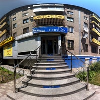 Photo taken at ТианДе TianDe магазин by Dmitry S. on 7/5/2013