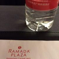Photo taken at Ramada Plaza Caohejing Shanghai by Sherman L. on 12/16/2013