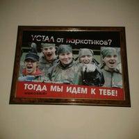 Photo taken at Центр Здоровой Молодежи by Olya🍁 on 6/12/2013
