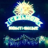 Photo taken at Седьмой континент by Olya🍁 on 1/1/2014