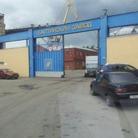 Photo taken at Baltic Shipyard by Вадос П. on 6/17/2013
