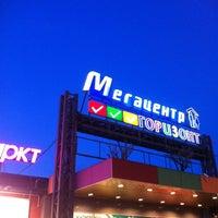 Das Foto wurde bei Мегацентр «Горизонт» von Andrey am 7/6/2013 aufgenommen