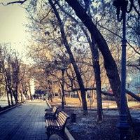 Снимок сделан в Чистые пруды пользователем Kseniya Y. 4/16/2013