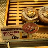 Photo taken at 山下晴三郎商店 横浜ポルタ店 by Hidemi S. on 7/19/2013