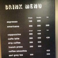 Das Foto wurde bei Be A Good Neighbor Coffee Kiosk von YingMing Z. am 6/23/2013 aufgenommen