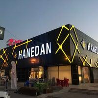 รูปภาพถ่ายที่ HANEDAN HoMe Collection โดย A.ŞEKERCİ.. เมื่อ 7/22/2017