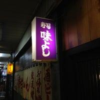 Photo taken at 味よし by Shin-Ichiro Y. on 2/10/2013