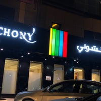 Photo taken at Richony Cafè by Nag. 7. on 3/18/2018