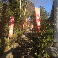 Photo taken at 一乗山久松寺吉祥院 by Yutaka N. on 1/2/2014