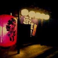 Photo taken at 備長扇屋 奈良片岡台店 by zawa p. on 2/28/2013