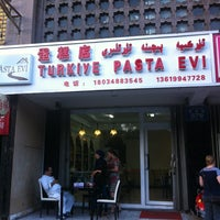 Photo taken at Turkiye Pasta Evi by Shane C. on 7/7/2013