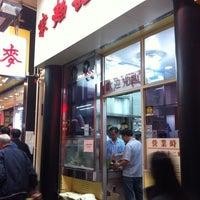 Photo taken at Mak Man Kee Noodle Shop by Shane C. on 1/5/2014