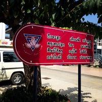 Photo taken at โรงเรียนอนุบาลลำปาง(เขลางค์รัตน์อนุสรณ์) by Chayoot S. on 10/11/2014
