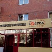 Photo taken at Иркутск Хостел by Konstantin S. on 8/22/2013