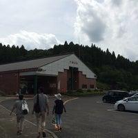 Photo taken at つかもと本店 by Tomohisa O. on 8/15/2014