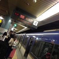 Photo taken at Keihan Yodoyabashi Station (KH01) by Kikue. W. on 5/13/2013