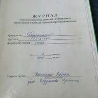 Photo taken at Столовая Гума by Марина К. on 4/5/2013