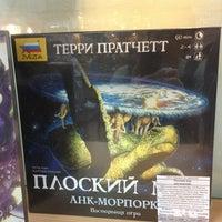 Photo taken at Игровед by Александр К. on 7/5/2013