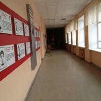 Photo taken at Школа №9 им. А. С. Пушкина by Катя Б. on 7/29/2013