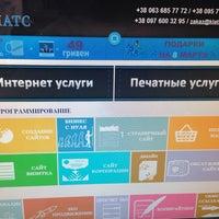 Photo taken at Клац by Максим В. on 3/6/2014