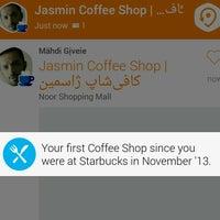 Photo taken at Jasmin Coffee Shop | کافیشاپ ژاسمین by Mähdi G. on 11/1/2014