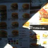 Photo taken at マクドナルド 3号線上川内店 by dice-k on 2/24/2013